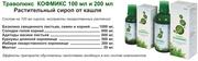 Траволюкс Кофмикс - растительный сироп от кашля детям (с 3-х лет) и взрослым.