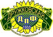 Халва украинская дружковская 1