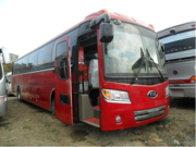 Продаём автобусы Дэу Daewoo Хундай Hyundai Киа Kia в Омске. Темиртау.