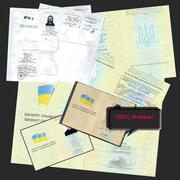 Получение паспорта Украины под ваши данные.