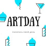 Artday